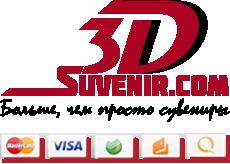 3dsuvenir.com