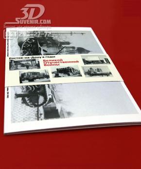 открытки-Ростов-на-Дону-в-годы войны-производство-здесь-дизайн