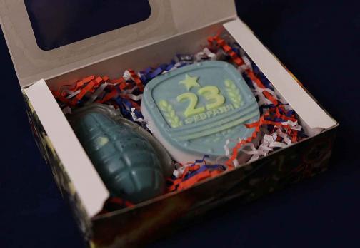mylo-23-fevralya-granata